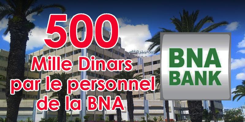 Suite à un appel de leur syndicat : Une contribution de 500 mille dinars par le personnel de la BNA au fonds national 1818