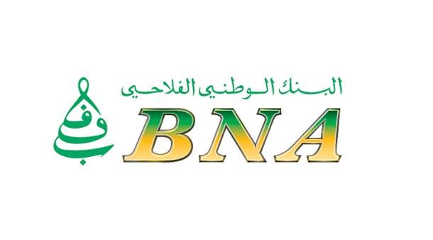 BNA : Un Produit Net Bancaire en hausse de 11.4% par rapport à 2015