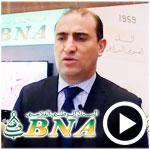 En Vidéo : La BNA met son expertise à disposition des jeunes entrepreneurs
