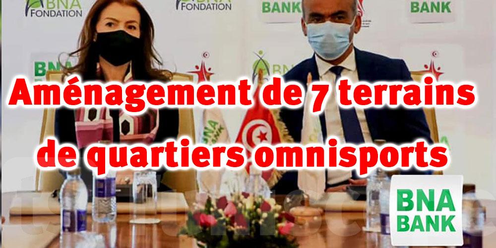Signature d'une convention de partenariat entre la Banque Nationale Agricole et le Ministère de la Jeunesse, des Sports et de l'Intégration Professionnelle
