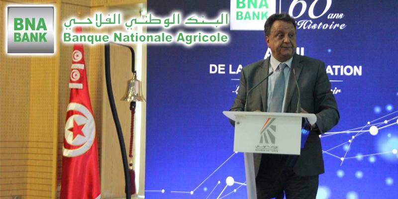 En vidéo : La BNA présente ses réalisations