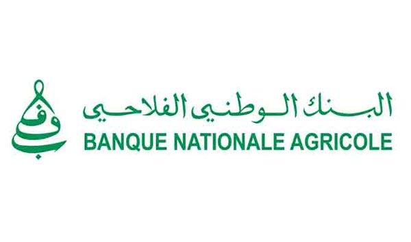 La BNA lance sa nouvelle solution d'Internet Banking : BNA C@sh Management