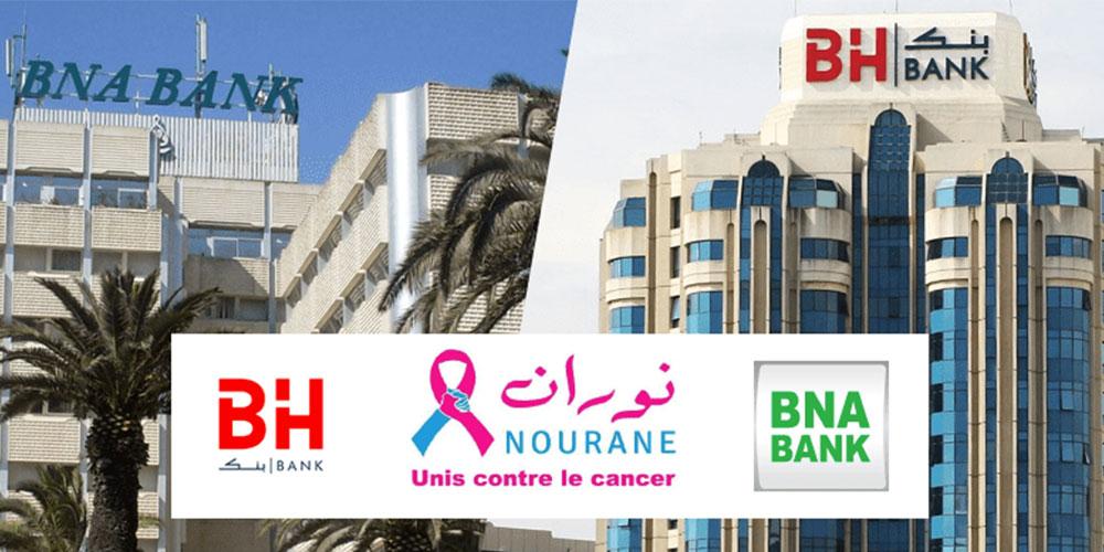La BNA et la BH BANK unies avec l'Association Nourane contre la Covid+