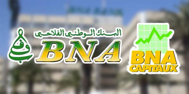 La BNA clôture avec succès de l'emprunt obligataire