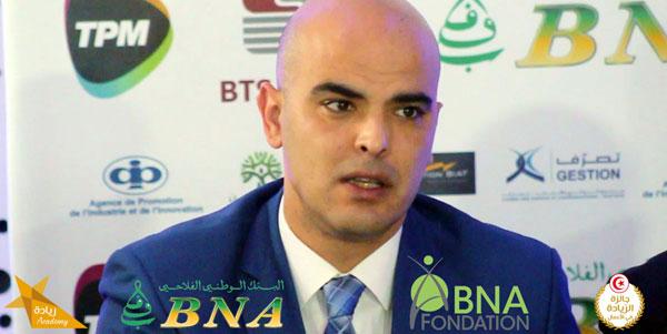 La BNA sponsorise la 4éme édition du Salon de l'Entrepreneuriat , Concours Startup Tunisia Awards et Riyeda Academy Challenge