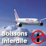 Interdiction de servir de l'alcool sur tous les vols Tunisair jusqu'à la fin du mois de Ramadan