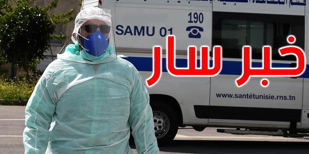 بشرى، ولاية تونس دون وفيات بكورونا منذ 3 أيام