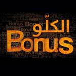 Orange lance une nouvelle offre prépayée 'Kollou bonus' dédiée aux fans de BONUS