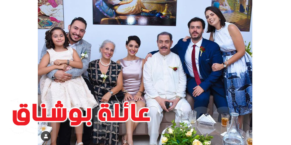 بالصور..حمزة بوشناق يحتفل بخطوبته بملكة جمال