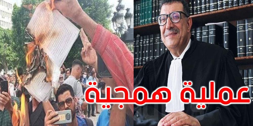 عميد المحامين: حرق الدستور عملية همجية ومس من مقدسات الوطن