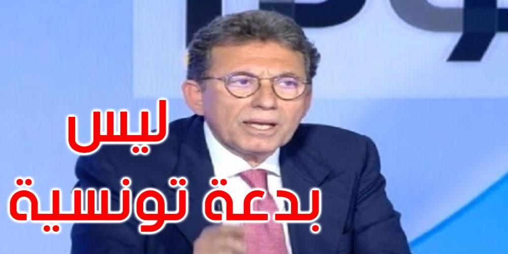 د. بوجدارية يوضح أسباب فرض الجواز الصحي في تونس