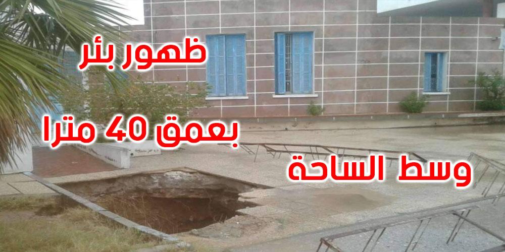 المهدية: سقوط سور معهد ببومرداس