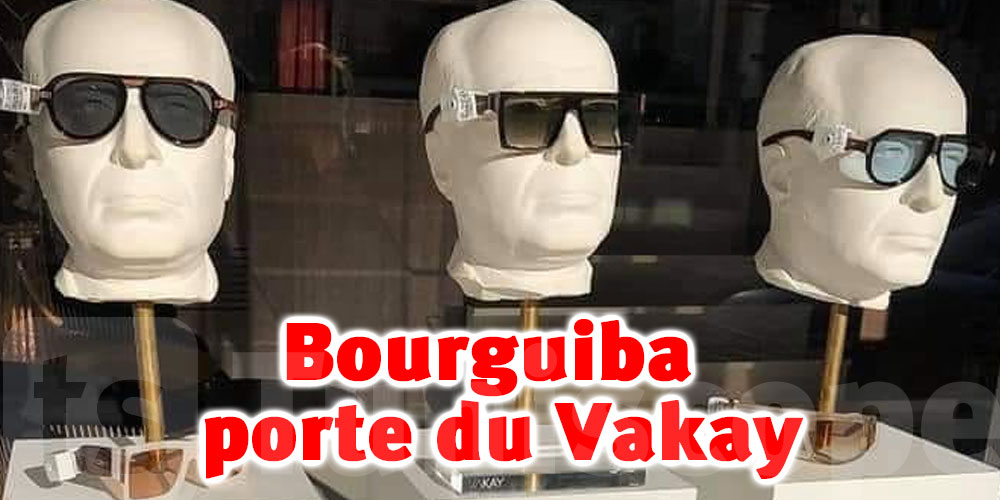 Bourguiba porte du Vakay