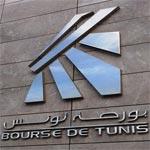 La Bourse de Tunis ouvre ses portes pour une présentation de la plate-forme InvestiaAcademy