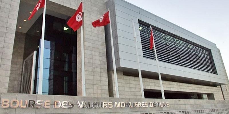 Coronavirus, la Bourse de Tunis entame la semaine dans le rouge