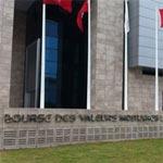 Bourse de Tunis : Mesures prises suite à l'incident technique enregistré
