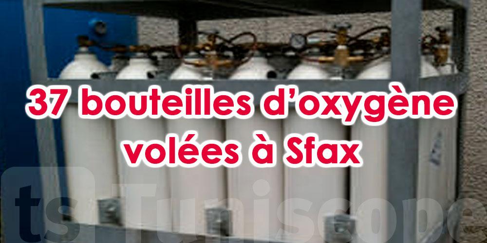 Ridha Jaouadi accuse des syndicalistes du vol de 37 bouteilles d'oxygène