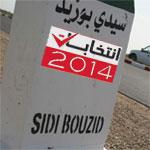 سيدى بوزيد تحتل المرتبة الاولى وطنيا في عدد المسجلين الجدد في قائمات الناخبين الى حد 15 أوت