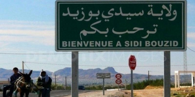 سيدي بوزيد: توزيع 300 وصل شراء للباس العيد لفائدة العائلات المعوزة ومحدودة الدخل