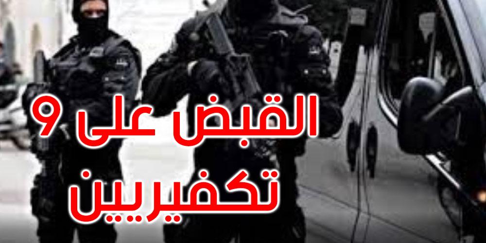 إحباط مخطط تركيز إمارة إرهابية في الجنوب التونسي