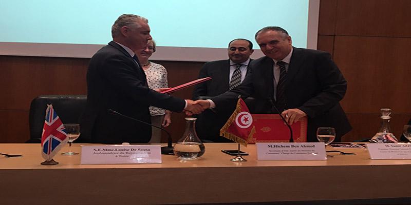 Séminaire : Nouvelles Perspectives et Opportunités pour le Partenariat Tuniso-Britannique