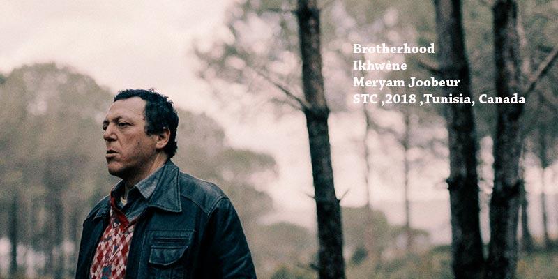 Le court métrage (Botherhood-Ikhwen) de la  tuniso-américaine Meryam Joobeur  est sélectionné au festival International du film de Toronto
