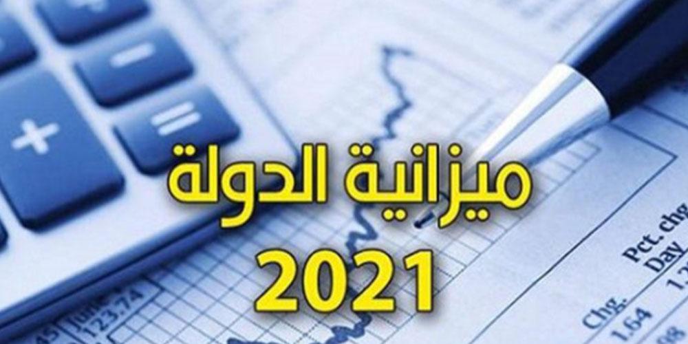 خبير محاسبي: حاجة الدولة الصافية لإقفال ميزانيتها لهذا العام تقدّر بـ3 مليار دينار