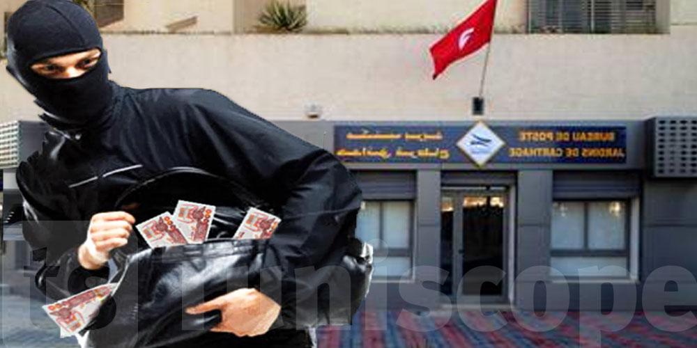 Tunisie : Les voleurs d'un bureau de poste arrêtés