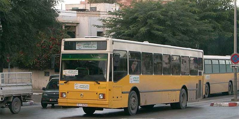 شركة نقل تونس تنشر مواقيت خطوط الحافلات خلال شهر رمضان