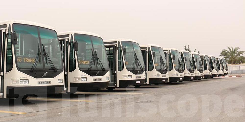 اليوم: تخصيص حافلات لتأمين عودة الطلبة إلى ولاياتهم