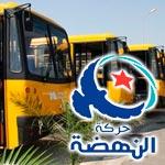 نقل جماهير النهضة : وزارة النقل تؤكد أن جميع وثائق الكراء والخلاص المسبق متوفرة