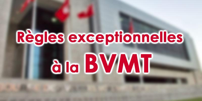 Règles exceptionnelles de Cotation à la Bourse de Tunis