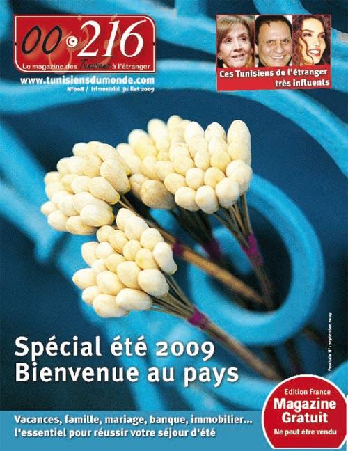 le numéro 8 du magazine 00216