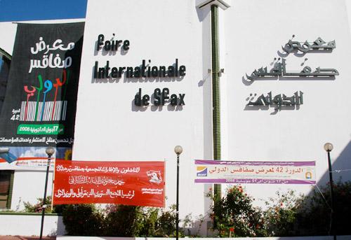 43ème édition de la foire internationale de Sfax