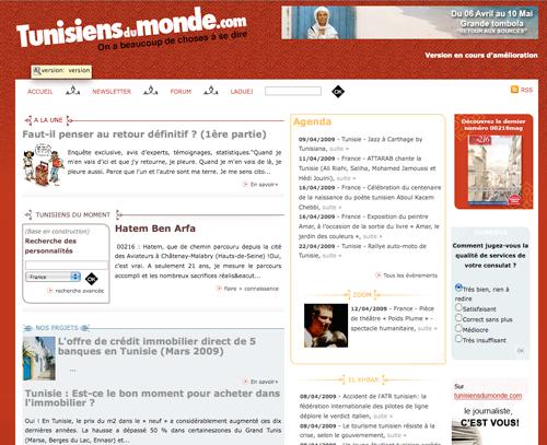 tunisiensdumonde le portail de la communauté tunisienne