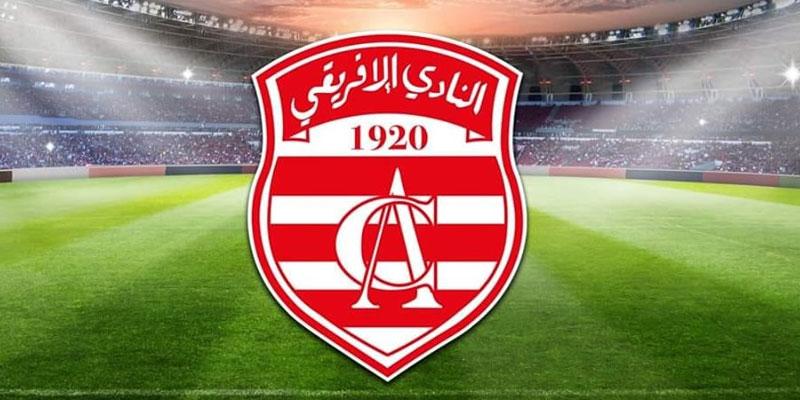 بعد قرار الفيفا : النادي الافريقي يخسر قضيته امام اللاعب ساسراكو