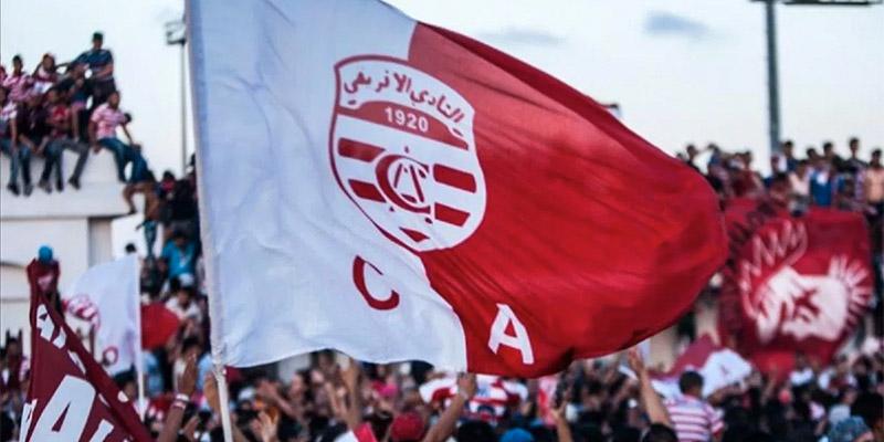 عاجل: رفع عقوبة المنع من الإنتداب على النادي الإفريقي