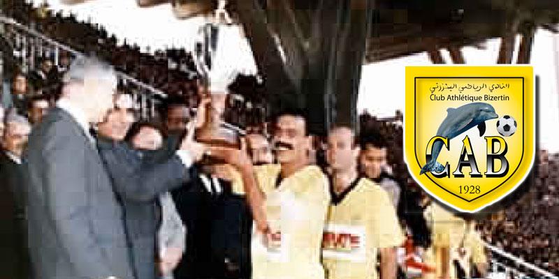 Vidéo : Il y a 31 ans, Le CAB offrit à la Tunisie sa première Coupe d'Afrique