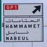 Autoroute Tunis-Hammamet : Un camion chargé de friperies renversé