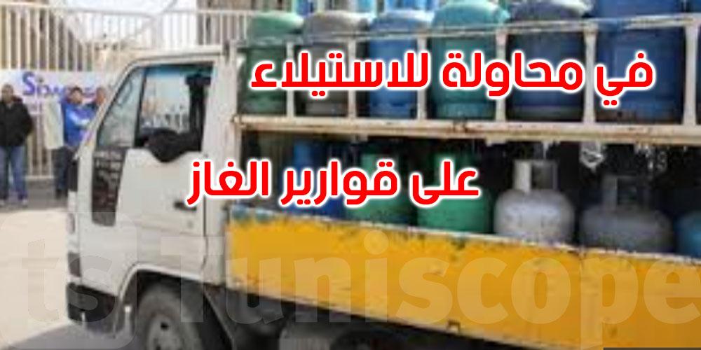 سيدي بوزيد: مواطنون يعترضون شاحنتين لقوارير الغاز في المزونة