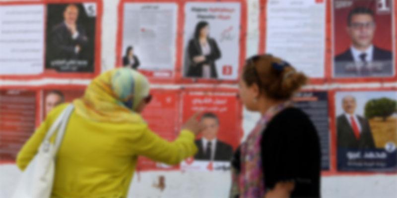 Présidentielle, des infractions enregistrées pendant la campagne électorale à Bizerte