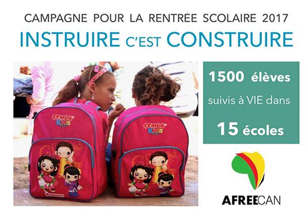 """""""Instruire c'est construire 2017"""", AFREECAN s'engage à prendre en charge 1500 écoliers tunisiens"""
