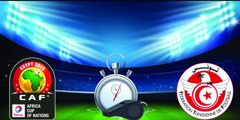 لأول مرة في تاريخ الـ'كان' : 5 حكام تونسيين مرشحين لإدارة النهائيات