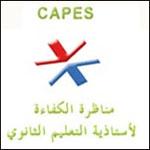 CAPES : Epreuves orales du 26 au 30 juillet 2011
