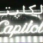 Adieu cinéma Le Capitole, bonjour ZARA