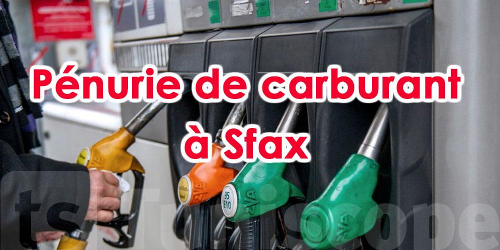Après les bouteilles de gaz, une pénurie de carburant à Sfax