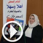 La Tunisie célèbre 'l'art singulier' de la Caricature avec la naissance de son premier festival