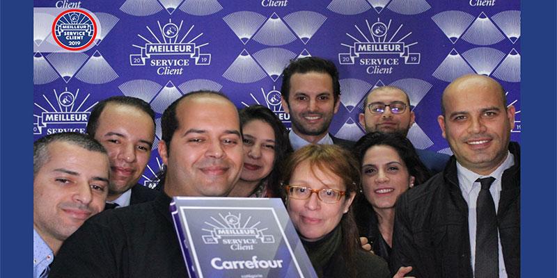 Carrefour Tunisie élu « Meilleur Service Client 2019 » dans la catégorie hypermarchés et supermarchés