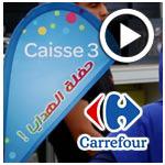Carte Wafa Carrefour.En Video 11eme Anniversaire De La Carte Wafa Carrefour