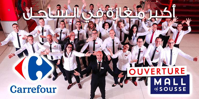 Carrefour inaugure le plus grand magasin du Sahel dans le plus grand Mall de Tunisie